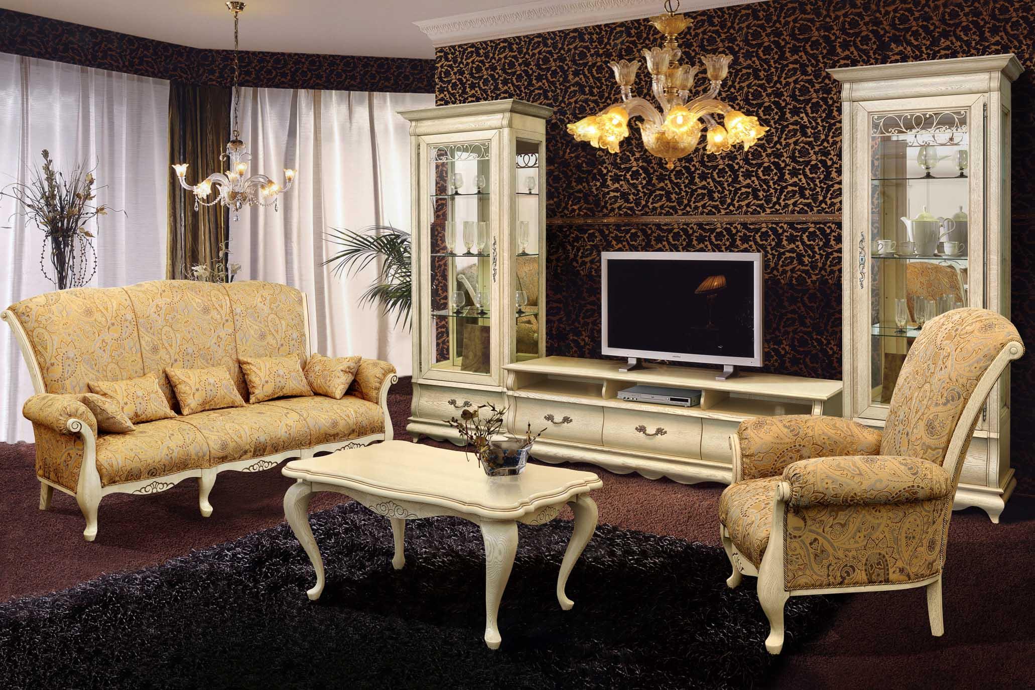 Мебель Для Гостиной Молодечномебель Москва